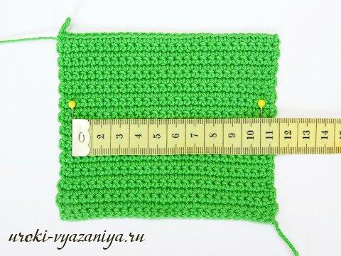 плотность вязания