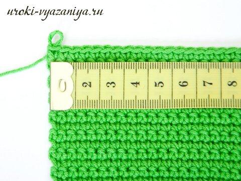 Количество пряжи для вязания