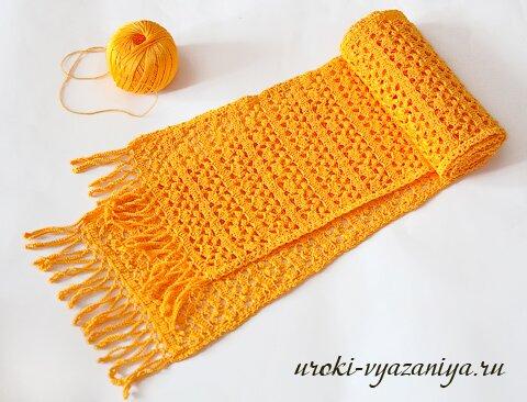 Ажурный шарф крючком, мастер-класс для начинающих.  Вяжется он довольно просто и, благодаря пошаговым фотографиям...
